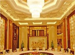 The Shanghai Grand Mercure Hotel 5 star Shanghai, China